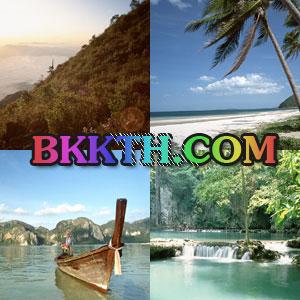 ท่องเที่ยว เที่ยวไทย ทัวร์ไทย